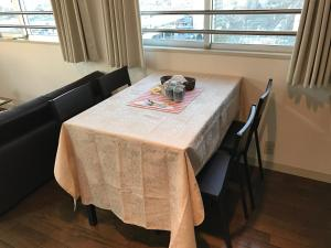 Kelly Business Hotel, Apartmány  Tokio - big - 18