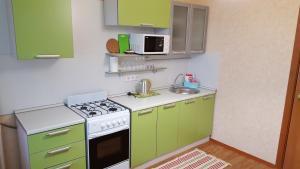 Apartment GrInn 15 on Kommunalnaya