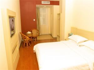 Fulixing Hotel, Hotels  Guangzhou - big - 17