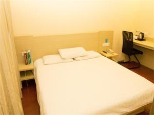 Fulixing Hotel, Hotels  Guangzhou - big - 23