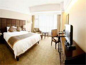 Fulixing Hotel, Hotels  Guangzhou - big - 15