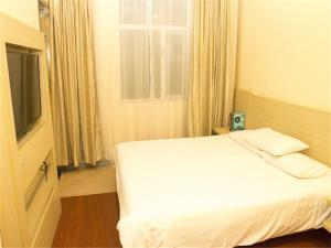 Fulixing Hotel, Hotels  Guangzhou - big - 24