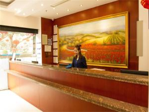 Fulixing Hotel, Hotels  Guangzhou - big - 25