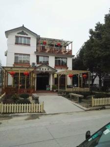 He Tang Yue Se Boutique Hostel