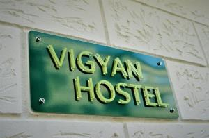 Vigyan Hostel