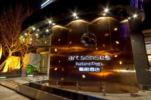 Art Senses Hotel and Place, Hotely  Chengdu - big - 1