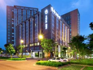 Chengdu Folk Inn- Software Park, Хостелы  Чэнду - big - 1