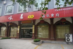 Thankyou Quick Hotel, Hotel  Huangdao - big - 12