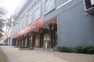 Thankyou Quick Hotel, Hotel  Huangdao - big - 10