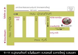 Phoom Phan House, Гостевые дома  Хатъяй - big - 9
