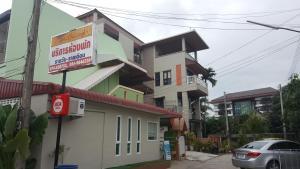 Phoom Phan House, Гостевые дома  Хатъяй - big - 8