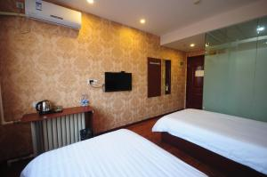 Richmond Hotel, Hotels  Qinhuangdao - big - 9