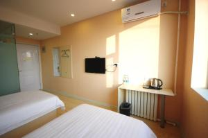 Richmond Hotel, Hotels  Qinhuangdao - big - 8