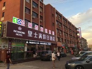 Richmond Hotel, Hotel  Qinhuangdao - big - 31