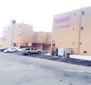 Nuzl Alsafwa Furnished Apartments
