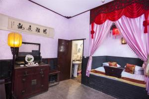 Pingyao Jin Tai Sheng Inn, Penzióny  Pingyao - big - 29