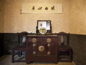 Pingyao Jin Tai Sheng Inn, Penzióny  Pingyao - big - 34