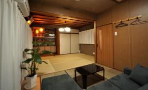 Villa Kyoto Saiin, Penziony  Kjóto - big - 20