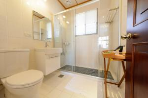 Warm House B&B, Priváty  Taitung City - big - 26