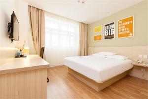 Hanting Express Fuzhou Wuyi Square, Hotels  Fuzhou - big - 45