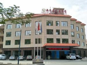 Guangzhou Nanyue Xilaiwu Hotel, Hotely  Kanton - big - 23