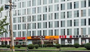 Feisuo Hotel Apartment, Апартаменты  Пекин - big - 23