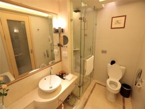 Golden Mountain International Hotel, Hotels  Laiyang - big - 14
