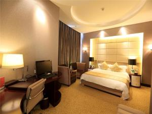 Golden Mountain International Hotel, Hotels  Laiyang - big - 9