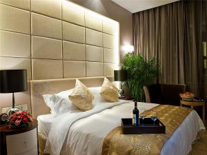 Golden Mountain International Hotel, Hotels  Laiyang - big - 8