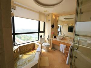 Golden Mountain International Hotel, Hotels  Laiyang - big - 3