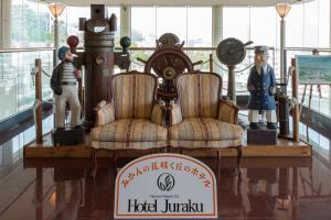 Ito Hotel Juraku, Hotel  Ito - big - 35