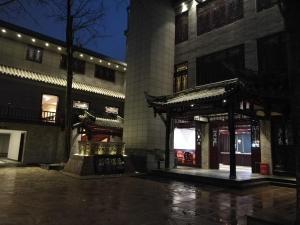 Peng Hui Hotel