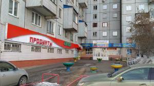 Хостел Старт, Красноярск