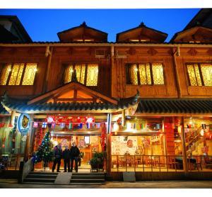 Teddy Bear Hotel Selected