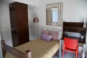 Aparthotel Merida, Aparthotels  Mérida - big - 14