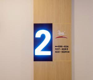 Hanting Express Langfang Yongqing, Hotels  Yongqing - big - 26