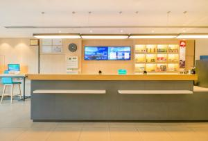 Hanting Express Jixi Railway Station, Hotels  Jixi - big - 1