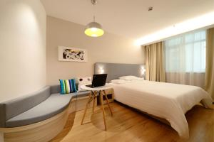 Hanting Express Jixi Railway Station, Hotels  Jixi - big - 19
