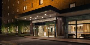 Nishitetsu Resort Inn Beppu, Hotel  Beppu - big - 56