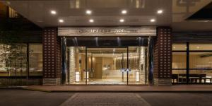 Nishitetsu Resort Inn Beppu, Hotels  Beppu - big - 72