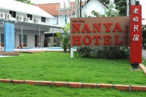 Nanya Hotel Chiang Mai, Hotels  Chiang Mai - big - 24