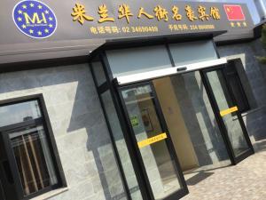 Ming Hao Hotel - AbcAlberghi.com