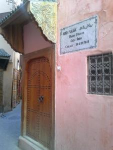 Riad Malak, Bed & Breakfasts  Meknès - big - 43