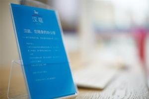 Zweibettzimmer - Chinesische Staatsbürger vom Festland