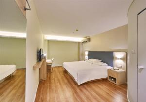 Hanting Express Jixi Railway Station, Hotels  Jixi - big - 3