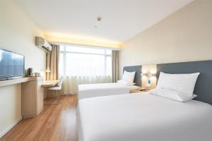 Hanting Express Jixi Railway Station, Hotels  Jixi - big - 34