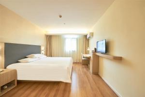 Hanting Express Jixi Railway Station, Hotels  Jixi - big - 44