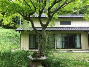 Anzuan Nishida, Affittacamere  Ueda - big - 10