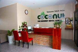 The Coconut Hotel, Hotel  Lampang - big - 25