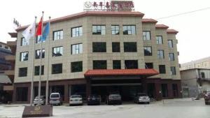 Guangzhou Nanyue Xilaiwu Hotel, Hotely  Kanton - big - 1